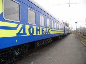 Донбасс в Киеве