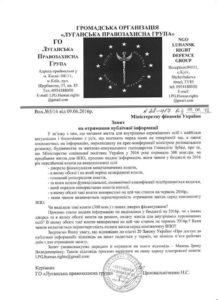 Целовальниченко1