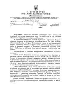 Целовальниченко2