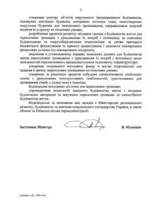 Целовальниченко3