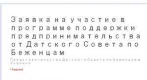 granty-dlya-pereselentsev