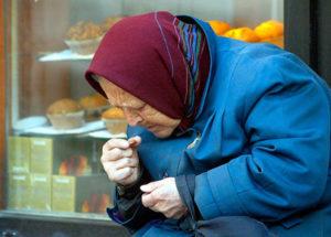 pensii-pereselentsam