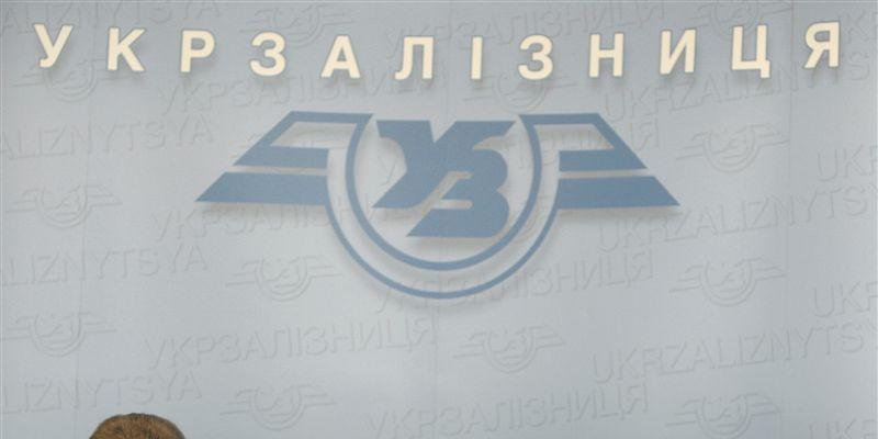 ukrzaliznytsya1111111