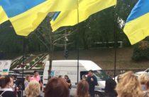 В Киеве митинг за права и свободы жителей Донбасса