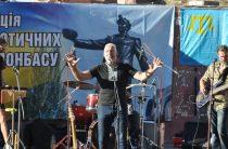 «Праздник со слезами на глазах»: как переселенцы отметили День Шахтера в Киеве