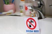 Почти 35 тысяч жителей Донецкой области остаются без воды