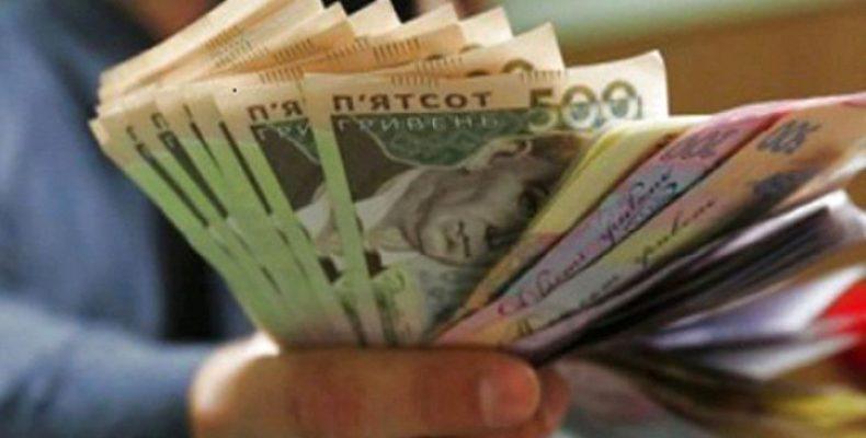 Жители Донбасса могут получить денежные гранты до 18 тысяч гривень на развитие бизнеса