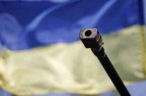 Международная кризисная группа убеждена, что ослабление санкций против РФ поможет завершить войну на Донбассе