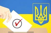 С 24 мая переселенцы и жители оккупированных территорий могут поменять место голосования, чтобы проголосовать на выборах в Раду