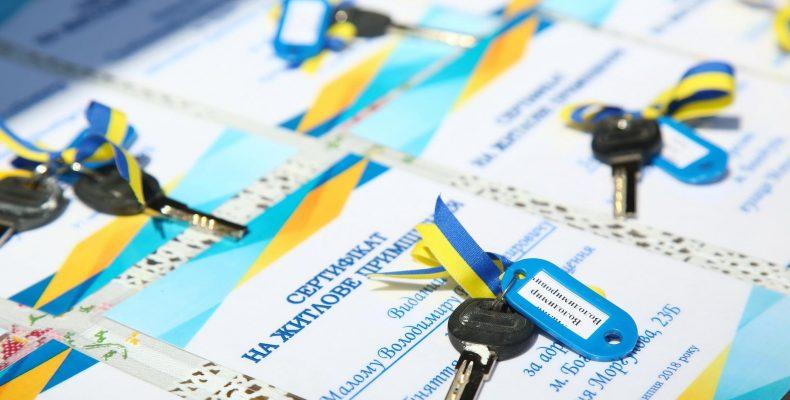 В Харьковской области переселенцам вручили ключи от 10 квартир