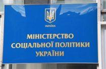 ВИДЕО. Замминистра соцполитики не знает, как получать пенсию переселенцам, которые купили жилье в Украине