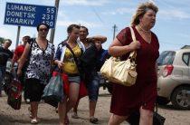Общественники объединяются ради помощи переселенцам