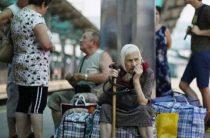 В Украине взято на учет около 1,5 миллиона переселенцев из Донбасса и Крыма
