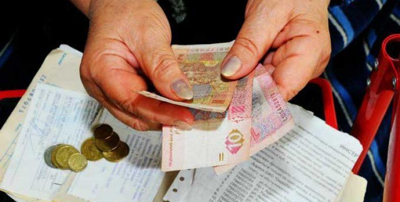 Пенсия для переселенцев и жителей оккупированных территорий должна выплачиваться без каких-либо ограничений, — Людмила Денисова
