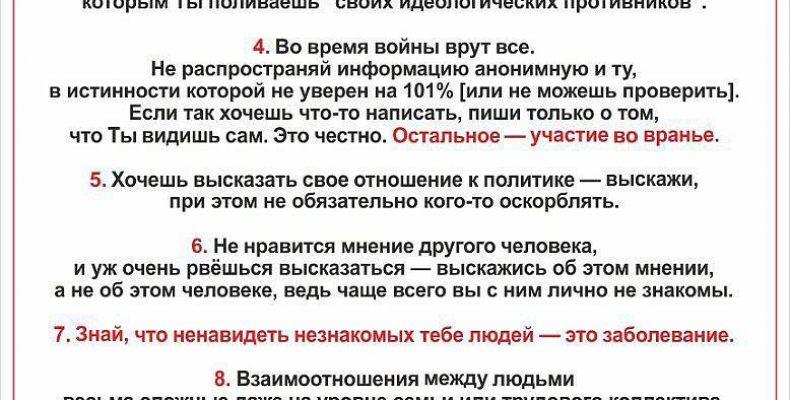 Любая война заканчивается миром — Олег Поливанов
