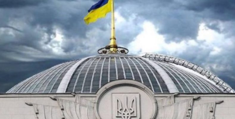 Верховная Рада одобрила налоговую льготу для переселенцев