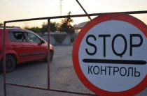 В ОРДО сообщили подробности пропуска людей через КПП