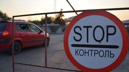 Главное препятствие в получении украинских пенсий для жителей ОРДЛО — это РФ