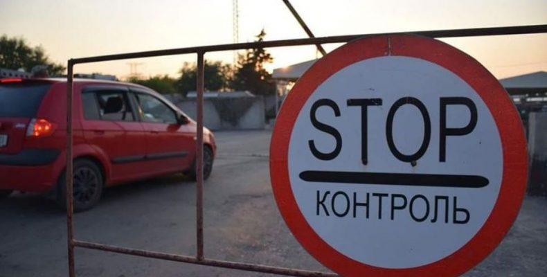 Про відкриття нових КПВВ на межі з тимчасово окупованими територіями Донбасу