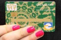 Как переселенцы оформляют пенсионное удостоверение и платежную карту. ВИДЕО