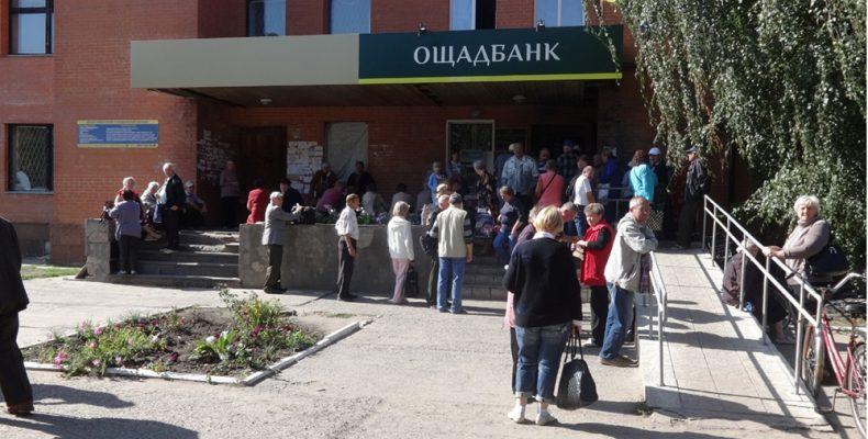 Правозащитники призывают переселенцев бороться за пенсии не выплаченные в мае 2018