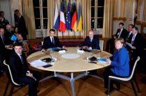 Стало відомо, про що міністри «нормандської четвірки» говоритимуть на саміті 30 квітня