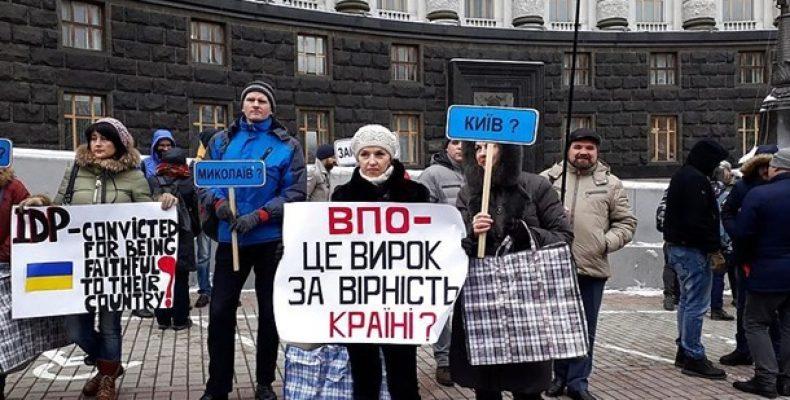 В ООН нагадали про гуманітарну кризу в Україні, опублікувавши розгромну доповідь про ситуацію на Донбасі