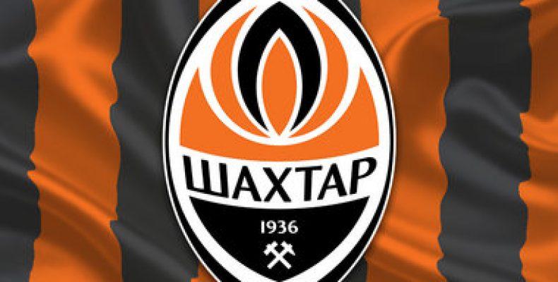 «ШАХТЕР» выйдет на матч в специальной форме к юбилею Донецка