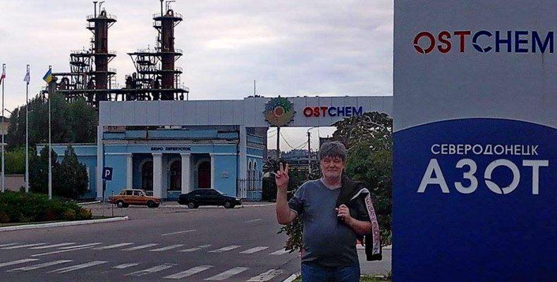 Аммиачная селитра Северодонецкого «Азот» — очередной запуск, или очередной фейк?