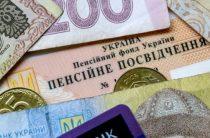 Пенсии неподконтрольному Донбассу и переселенцам: Кириленко ответил на вопросы по выплатам
