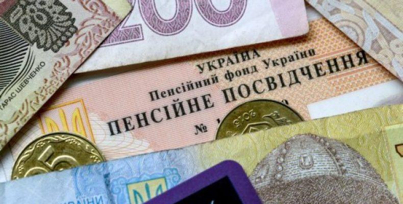 Пенсионеры-переселенцы могут остаться без соцвыплат: в чем причина