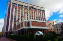 Заседание ТКГ состоялось: обсуждали выборы и обмен пленными