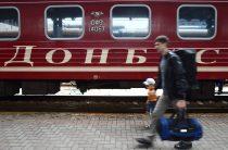 В Сумах переселенцам из Донбасса и Крыма предоставили бесплатные медикаменты