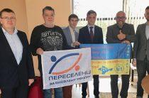 Встреча переселенцев участников АТО и ВПЛ в Литовском посольстве.