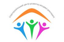 У Сєвєродонецьку відбудеться фотовиставка «Приймаючи громади та жінки-ВПО: сила в єдності»