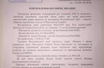 В Киеве пройдет акция переселенцев атошников