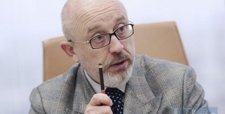 Алексей Резников: «Мы дадим возможность людям догнать тех, кто ответственен, — будь это страна-агрессор или конкретное лицо»