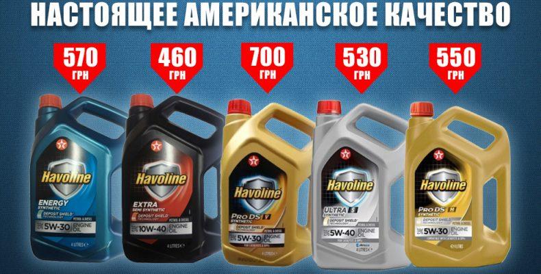 Отличная альтернатива дорогим моторным маслам