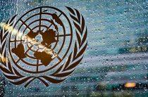 Украина в ООН заявляет о нарушении Россией Минских соглашений и мирных инициатив Гутерреша