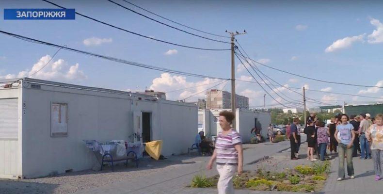 Запорожье: переселенцы в модульном городке могут остаться без электроэнергии
