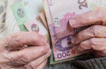 Проблема донбасских пенсионеров-переселенцев: поможет ли ее решить новая-старая идея