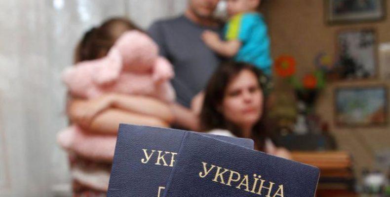 Переселенцы получили возможность вновь подать документы на получение финансовой помощи.