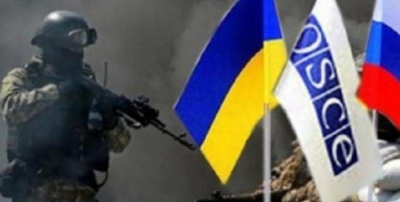 В РФ назвали условие отмены боевой готовности в ОРДЛО