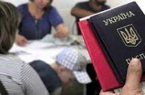 У переселенцев есть проблемы при обращении в государственные службы
