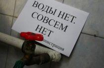 Стало известно, когда в Киеве отключат горячую воду