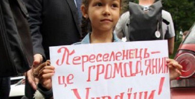 «Наши дети на улице». Переселенцы просят Порошенко помочь с жильем