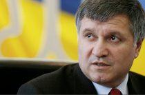 Аваков: Преступность в Украине провоцирует ситуация, а не переселенцы из Донбасса
