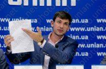 Общественные активисты подали заявления в НАБУ и ГПУ о необходимости антикоррупционной проверки вице-премьера Розенко