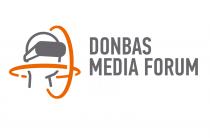 Открыта регистрация на Донбасс Медиа Форум 2018 года