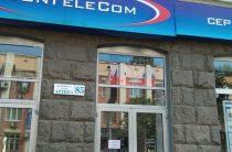 Связь от «Интертелекома» в Донецке перестала работать